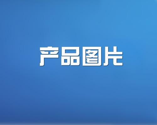 http://www.bytezhi.com/data/images/product/thumb_20161013081816_460.jpg